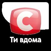 нло третьего рейха документальный фильм телеканала россия